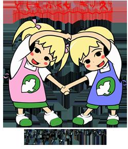 豊島区社会福祉事業団キャラクター としまふくしキッズ